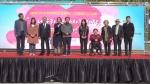 제6회 시각장애인 걷기대회