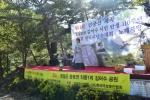 영월 단풍산계곡 김어수 문화축제