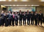 하이원리조트, 대만 단체관광객 유치 협약