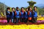 내설악을 품은 인제 가을꽃 축제 숨은 일꾼들 화제