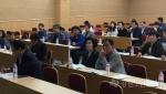 강원경제단체연합회, 경제현안제도 설명회 개최