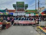 강원중기청,원주지역 전통시장 이용 촉진 캠페인