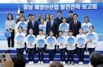 """文대통령 """"2030년 해양新산업 11조원…글로벌 해양 부국으로"""""""