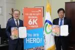 춘천도시공사 글로벌 6K 포 워터 동참