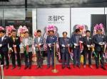 전자랜드 파워센터 강릉점 재오픈