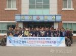 강원서부보훈지청 민관군 협력 국가유공자 의료지원 사업