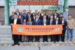 중국 임해시 양수촌 대표단 횡성 방문