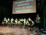 춘천효자종합사회복지관 음악회