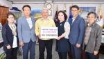 삼척 교동사회단체협 성금 기탁