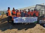 농협 태풍피해 복구 지원