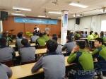 신촌정보통신학교 스포츠 스타 교실 운영