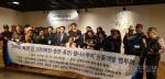 DMZ북한강 상품개발 팸투어