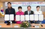 '일용엄니' 김수미씨 평창군 홍보대사 위촉