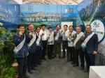도·고성군 2022강원세계산림엑스포 유치전