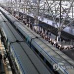 철도파업 오전 9시 종료…열차 운행 단계적 정상화