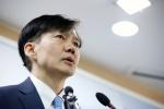 '46년 역사' 檢특수부, 서울·대구·광주만 남기고 폐지