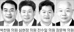 """[의회 중계석] """"방림 글램핑장 조성 투자대비 실효성 낮아"""""""