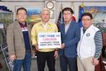 바다살리기국민운동 삼척지부 성품기탁