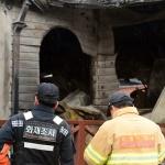 """""""동해안 산불 당시 감시용 CCTV 30% 비정상 운용상태"""""""