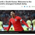 """외신이 본 남북 축구 대결'…""""세상에서 가장 특이한 더비"""""""