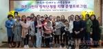한국어로 본인의 꿈 말하기 대회