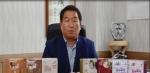 강원도농수산식품수출협회 신임회장 선출