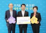 김한근 강릉시장 치매인식 개선 캠페인 동참