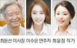가야금 선율·시·그림의 만남… 도내 작가들 참여 '눈길'