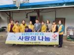 영월 김삿갓적십자봉사회 도배봉사