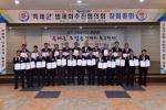 전국 15개 군, 특례군 법제화 도입 힘모은다