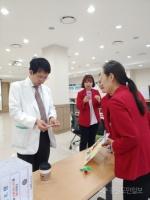 강원대병원 감염관리 주간행사