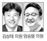 """[의회중계석] """"영월 서부시장 쓰레기 혼합배출 심각"""""""