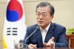 文대통령 국정지지도 39%…취임 후 처음 30%대 기록[한국갤럽]