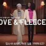 """유니클로 광고 '위안부 모독' 의혹 제기…유니클로 """"전혀 아냐"""""""