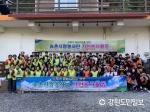 농협 강원본부,수확기 농촌 일손돕기 봉사활동