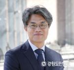 제46대 언론학회장에 김춘식 한국외대 교수