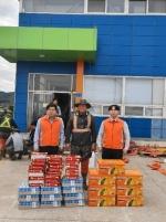 농협중앙회 동해시지부 태풍 피해지역 성품 기탁