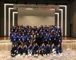 여경협 강원지회, 속초여고 청소년 경제캠프