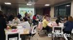 양구교육청 마을교육공동체 연수