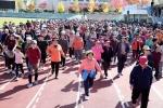 양구 건강걷기대회