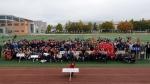 재춘홍천군민회 체육대회