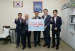 신한은행 도청지점 기부금 전달