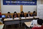 춘천여성문학회 성평등 담론 문학적 관점에서 해석