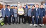 한국농촌지도자 강원도연합회,이재민 성품