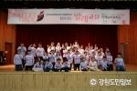 LX 강원본부, 국립발레단과 인제에서 찾아가는 발레교실 개최