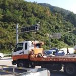 삼척 신기터널 인근서 승용차 4대 추돌…11명 중경상