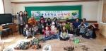 양양 중복리 마을공동체 체험활동