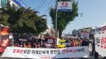 """길 위의 고성 산불이재민 """"한전 실질적 배상을"""""""