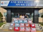 삼성물산 이불세트 기탁