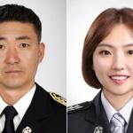 임재청·권하나 소방관 한국시리즈 시구·시타